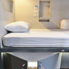 The Cube Hostel удобства в номере