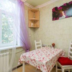 Апартаменты Begovaya Apartment Москва питание