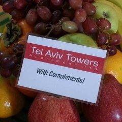 Tel Aviv Towers Apartment Израиль, Тель-Авив - отзывы, цены и фото номеров - забронировать отель Tel Aviv Towers Apartment онлайн удобства в номере