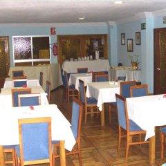 Отель Cityexpress Covadonga Испания, Овьедо - отзывы, цены и фото номеров - забронировать отель Cityexpress Covadonga онлайн питание фото 2