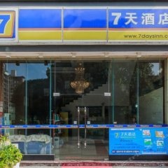 Отель 7 Days Inn Chongqing Changshoutaoyuan Walking Street Center Branch банкомат