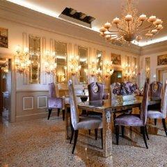 Отель Palazzetto Madonna Италия, Венеция - 2 отзыва об отеле, цены и фото номеров - забронировать отель Palazzetto Madonna онлайн питание фото 3