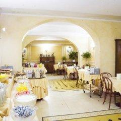 Отель Corona Ditalia Италия, Флоренция - 1 отзыв об отеле, цены и фото номеров - забронировать отель Corona Ditalia онлайн питание фото 2