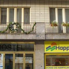 Отель Hostel Daniela Чехия, Прага - отзывы, цены и фото номеров - забронировать отель Hostel Daniela онлайн фото 3