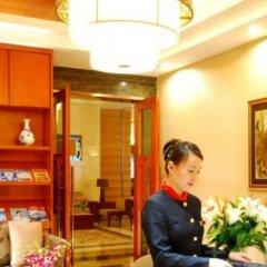 Отель Empark Grand Hotel Китай, Сиань - отзывы, цены и фото номеров - забронировать отель Empark Grand Hotel онлайн спа