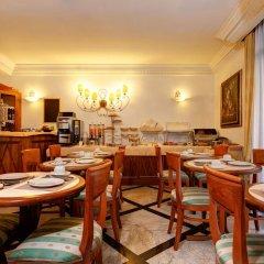 Hotel Amalfi питание