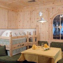 Hotel Casa Del Campo Пинцоло в номере