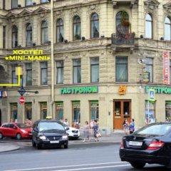 Апартаменты Klukva на Невском Санкт-Петербург фото 7