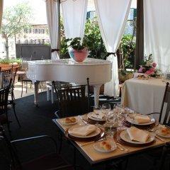 Отель Dei Consoli Hotel Италия, Рим - 3 отзыва об отеле, цены и фото номеров - забронировать отель Dei Consoli Hotel онлайн питание