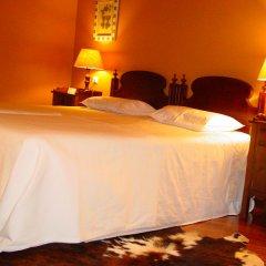 Отель Pousada do Marao - S. Goncalo комната для гостей