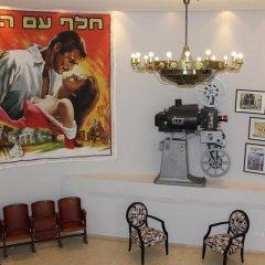 Cinema - an Atlas Boutique Hotel Израиль, Тель-Авив - 11 отзывов об отеле, цены и фото номеров - забронировать отель Cinema - an Atlas Boutique Hotel онлайн интерьер отеля