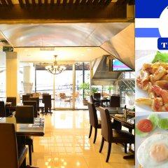 Отель Bubble Space Hostel Таиланд, Бангкок - отзывы, цены и фото номеров - забронировать отель Bubble Space Hostel онлайн питание фото 3