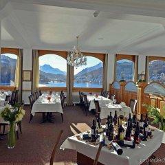 Отель Waldhaus am See Швейцария, Санкт-Мориц - отзывы, цены и фото номеров - забронировать отель Waldhaus am See онлайн питание