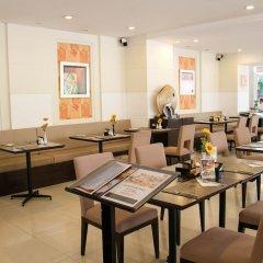 Отель FuramaXclusive Sathorn, Bangkok питание фото 2
