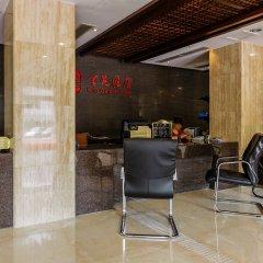 Отель King Garden Hotel Китай, Гуанчжоу - отзывы, цены и фото номеров - забронировать отель King Garden Hotel онлайн интерьер отеля