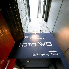 Hotel WO in Sookdae интерьер отеля фото 2