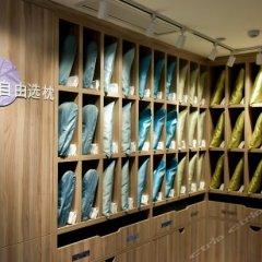 Hanting Youjia Hotel (Shanghai Hongqiao Zhongshan West Road) фитнесс-зал