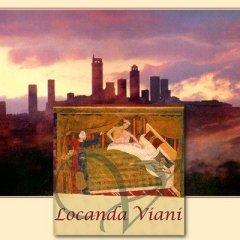 Отель Locanda Viani Италия, Сан-Джиминьяно - отзывы, цены и фото номеров - забронировать отель Locanda Viani онлайн городской автобус