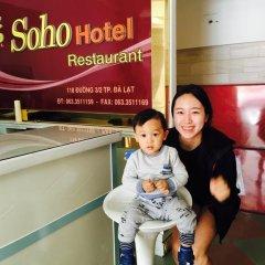 Soho Hotel Dalat Далат фото 2