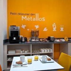 Hotel des Métallos питание фото 2