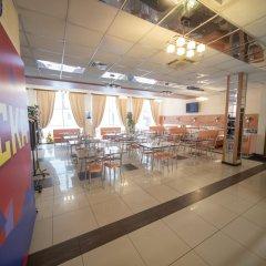 CSKA Hotel фото 45