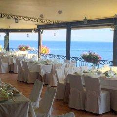 Ravello Art Hotel Marmorata Равелло помещение для мероприятий