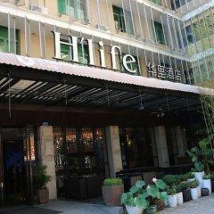 Отель H Life Hotel Китай, Шэньчжэнь - отзывы, цены и фото номеров - забронировать отель H Life Hotel онлайн помещение для мероприятий фото 2