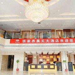 Zhangjiajie Chentian Hotel интерьер отеля фото 3