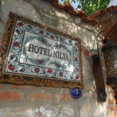 Nilya Hotel гостиничный бар