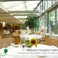 Отель ENGIMATT Цюрих питание фото 3