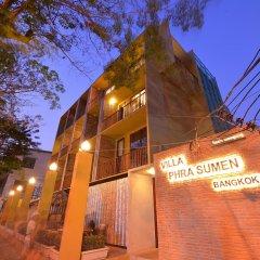 Отель Villa Phra Sumen Bangkok Таиланд, Бангкок - отзывы, цены и фото номеров - забронировать отель Villa Phra Sumen Bangkok онлайн вид на фасад фото 3