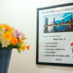 Отель Katie Boutique House фото 3