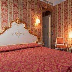 Отель Graspo de Ua Италия, Венеция - 8 отзывов об отеле, цены и фото номеров - забронировать отель Graspo de Ua онлайн комната для гостей фото 2