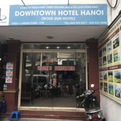 Hanoi Downtown Hotel фото 5