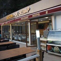 Uzungol Holiday Hotel 2 Турция, Узунгёль - отзывы, цены и фото номеров - забронировать отель Uzungol Holiday Hotel 2 онлайн питание фото 2
