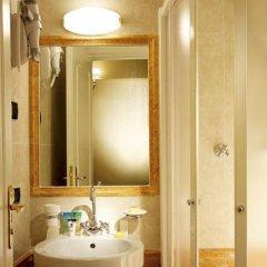 Hosianum Palace Hotel ванная