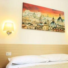 Отель Le tue Notti a San Pietro удобства в номере