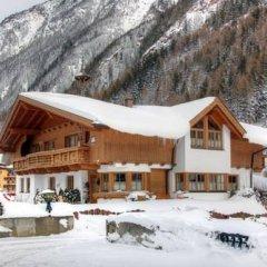 Отель Haus Tia Monte Австрия, Хохгургль - отзывы, цены и фото номеров - забронировать отель Haus Tia Monte онлайн фото 2
