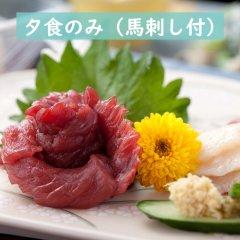 Отель Tsuetate Onsen Izumiya Минамиогуни питание