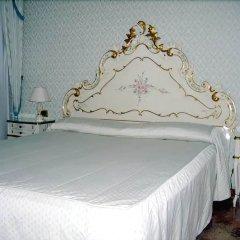 Отель Tre Archi Италия, Венеция - 10 отзывов об отеле, цены и фото номеров - забронировать отель Tre Archi онлайн помещение для мероприятий