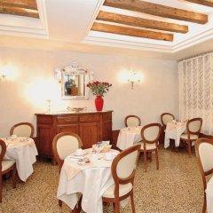Отель Da Bruno Италия, Венеция - отзывы, цены и фото номеров - забронировать отель Da Bruno онлайн помещение для мероприятий