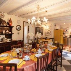 Отель 3749 Pontechiodo Италия, Венеция - отзывы, цены и фото номеров - забронировать отель 3749 Pontechiodo онлайн питание фото 2