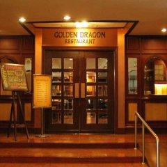 golden dragon hotel nonthaburi