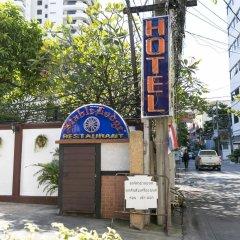 Отель Stable Lodge детские мероприятия фото 2
