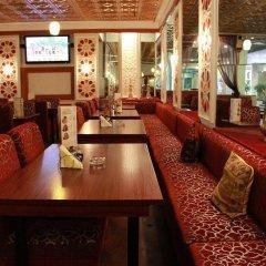 Гостиница Измайлово Гамма гостиничный бар