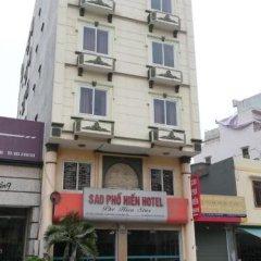 Отель Pho Hien Star Hotel Вьетнам, Халонг - отзывы, цены и фото номеров - забронировать отель Pho Hien Star Hotel онлайн фото 10