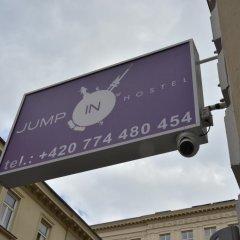 Отель Jump In Hostel Чехия, Прага - 2 отзыва об отеле, цены и фото номеров - забронировать отель Jump In Hostel онлайн городской автобус