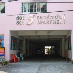 Апартаменты Soi 5 Apartment Паттайя вид на фасад
