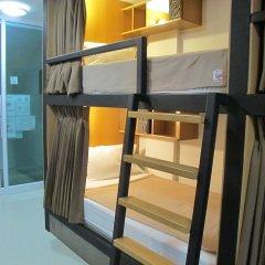 Отель Homey Donmueang Бангкок удобства в номере