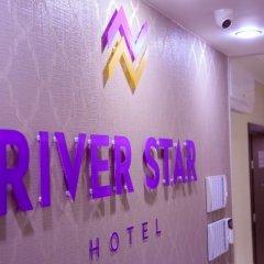 Гостиница River Star спа